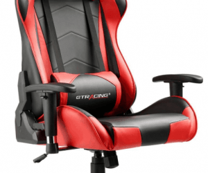 Best Office Gaming Chairs